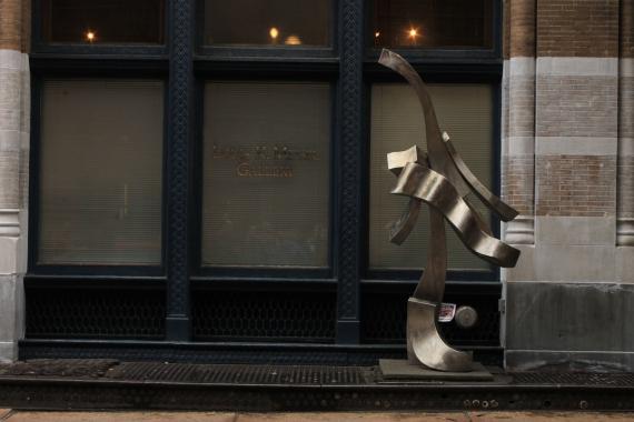 Art Gallery - Gallerie d'art
